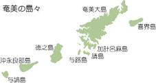 奄美群島全図
